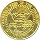 NV traffic safety school seal